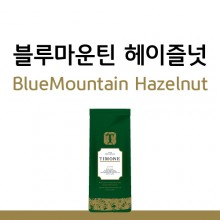 [티모네] 블루마운틴 헤이즐넛340g